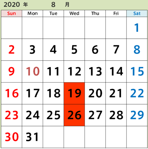 2020-07-31